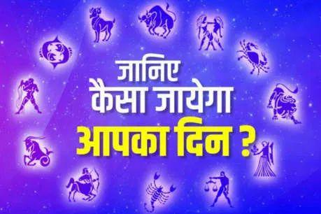 À¤® À¤¸ À¤• À¤° À¤¶ À¤«à¤² À¤œ À¤¨ À¤• À¤¸ À¤¬ À¤¤ À¤— À¤®à¤¹ À¤¨ À¤‡à¤¸ À¤®à¤¹ À¤¨ À¤¬à¤¨ À¤— À¤— À¤° À¤š À¤¡ À¤² À¤¯ À¤— Aaj Ki Jandhara