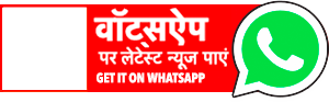 Join AAJ KI JANDHARA WhatsApp Group
